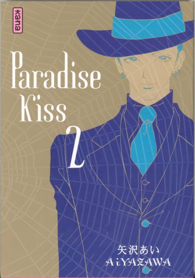 [MANGA/ANIME/Film] Paradise Kiss ParadiseKiss2_11122004