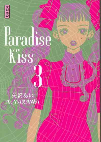 [MANGA/ANIME/Film] Paradise Kiss ParadiseKiss3_26012005
