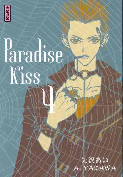 [MANGA/ANIME/Film] Paradise Kiss ParadiseKiss4_01032005