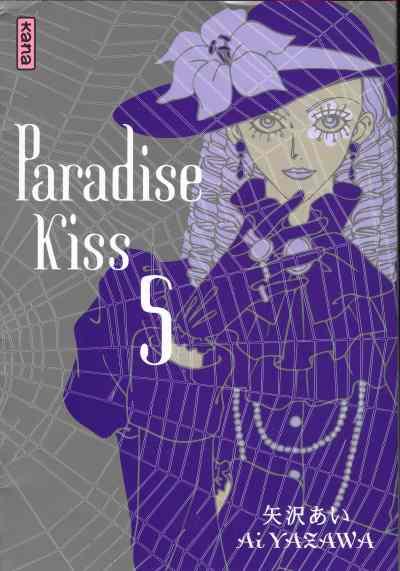 [MANGA/ANIME/Film] Paradise Kiss ParadiseKiss5_03052005