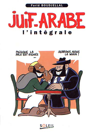 [Image: juifarabesintegrale_19012003.JPG]