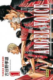 Angel Voice -1- Tome 1