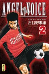 Angel Voice -2- Tome 2
