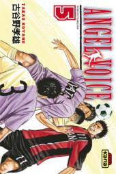 Angel Voice -5- Tome 5