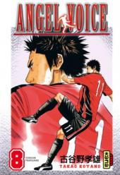 Angel Voice -8- Tome 8