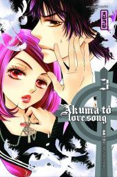 Akuma to Love Song -3- Tome 3