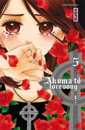 Akuma to Love Song -5- Tome 5