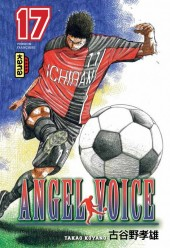 Angel Voice -17- Tome 17