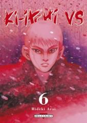 Ki-itchi VS -6- Volume 6