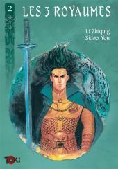 Les 3 royaumes -2- Volume 2