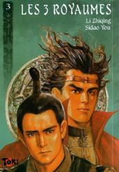Les 3 royaumes -3- Volume 3