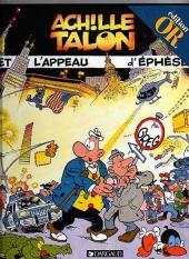 Achille Talon -41OR- Achille Talon et l'appeau d'Éphèse