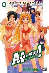 Ai non-stop! -8- Tome 8