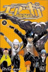 Air gear -14- Tome 14