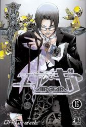 Air gear -15- Tome 15
