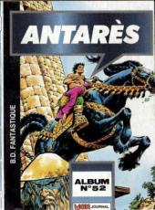 Antarès (Mon Journal) -Rec52- Album N°52 (du n°94 au n°96)