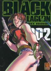 Black Lagoon -2- Volume 2