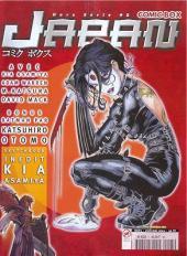 Comic box (1° série) -HS5- Japan