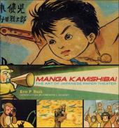(DOC) Biographies, entretiens, études... - Manga Kamishibai