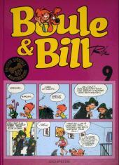 Boule et Bill -02- (Édition actuelle) -9- Boule & Bill 9