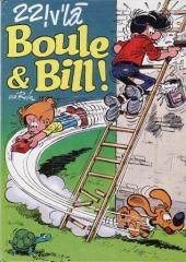 Boule et Bill -08- (France Loisirs)