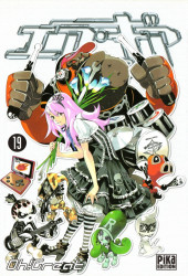 Air gear -19- Tome 19