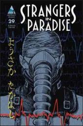 Strangers in Paradise (1996) -29- My other life