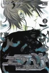 Air gear -20- Tome 20