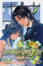 Rosario+Vampire II -5- Tome 5