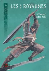 Les 3 royaumes -4- Volume 4