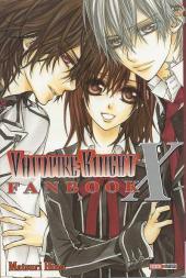 Vampire Knight -HS- Vampire Knight X - Fanbook