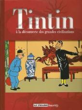 Tintin - Divers - Tintin à la découverte des grandes civilisations