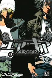 Air gear -22- Tome 22