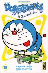 Doraemon, le Chat venu du futur -12- Tome 12