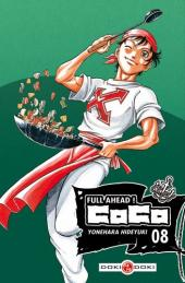 Full ahead ! Coco -8- Volume 08