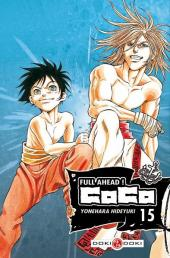 Full ahead ! Coco -15- Volume 15
