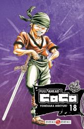 Full ahead ! Coco -18- Volume 18
