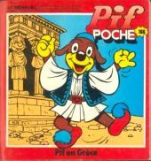 Pif Poche -166- Pif en Grèce