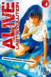 Alive last evolution -4- Tome 4