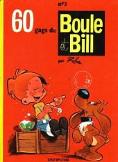 Boule et Bill -3- 60 gags de Boule et Bill n°3