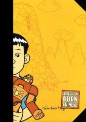 American Born Chinese (2006) - American Born Chinese