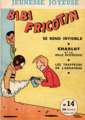 Bibi Fricotin (3e Série - Jeunesse Joyeuse) (1) -14- Bibi Fricotin se rend invisible