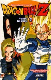 Dragon Ball Z -17- 4e partie : Les cyborgs 2