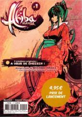 Akiba manga -1- Numéro 1
