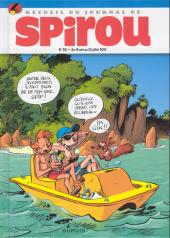 (Recueil) Spirou (Album du journal) -315- Spirou album du journal