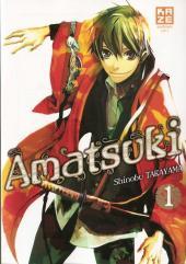 Amatsuki -1- Volume 1
