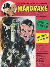 Mandrake (1e Série - Remparts) (Mondes Mystérieux - 1) -390- La secte des hommes-loups