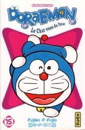 Doraemon, le Chat venu du futur -15- Tome 15