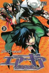 Air gear -28- Tome 28