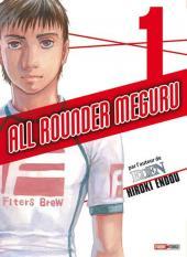 All rounder meguru -1- Tome 1